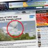 2018: Záhada z Google Street View: UFO NAD FLORIDOU?