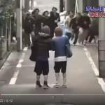Japonská skrytá kamera: Chyťte ho!